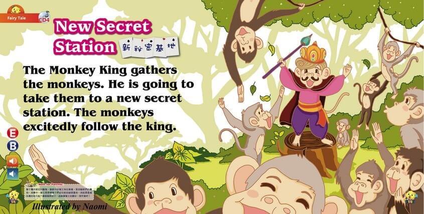 Kid_storybook000105290034