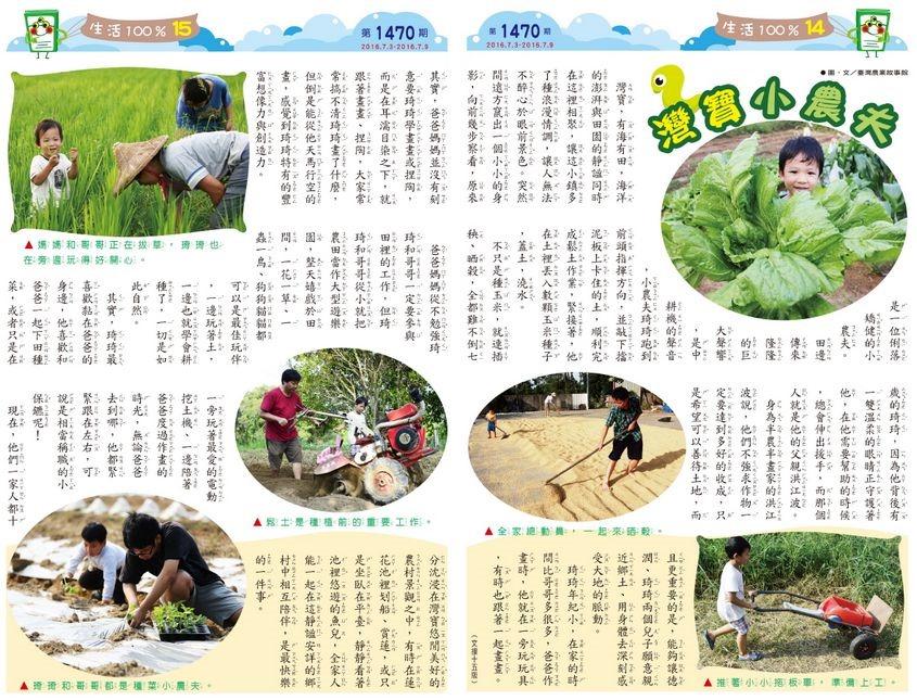 Kid_storybook000106121218