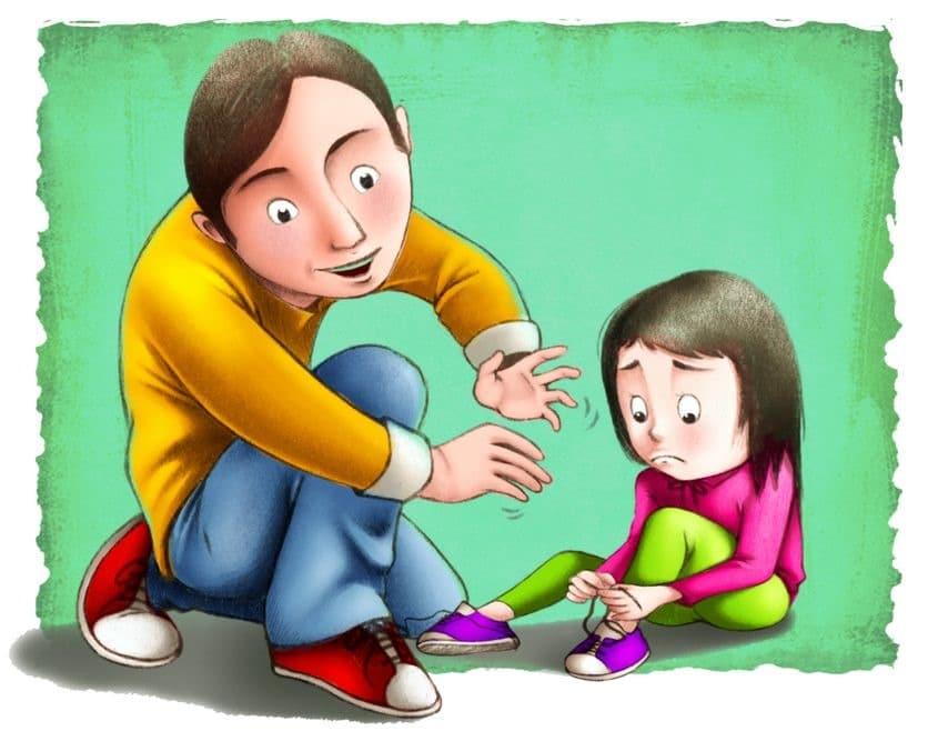 Kid_storybook000206101608 爸媽負面思考的探討 - Kid storybook000206101608 thumb - 爸媽負面思考的探討