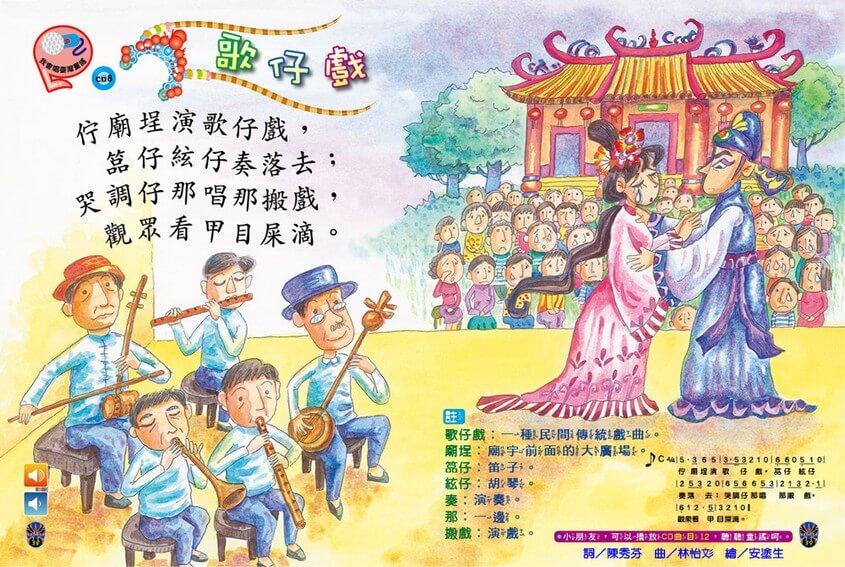 kids_story_book_52016092311
