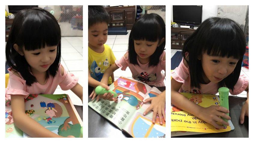 彤彤玩點讀筆 樂在親子共讀,從小一起培養樂在親子共讀,從小一起培養